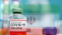 آخرین وضعیت تولید واکسن کرونای ایرانی