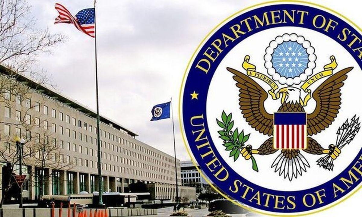 آغاز روند انتقال قدرت در وزارت خارجه آمریکا