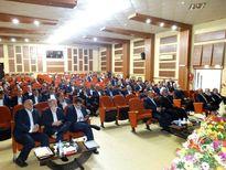 برگزاری سمینار «روشهای تأمینمالی برای توسعه استان یزد از طریق بازار سرمایه»