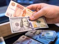 روسیه از اروپاییها خواست پول نفت و گاز را به روبل بپردازند