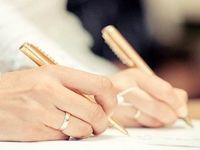 تبعات منفی محاسبه مهریه به نرخ زمان عقد برای خانوادهها