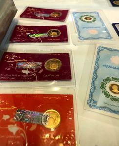 دریافت مالیات از معاملات سکه و ارز راهکار بهبود شرایط بازار