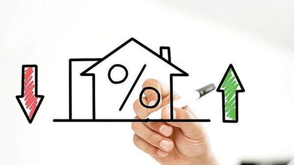 2 درصد؛ کاهش قیمت مسکن