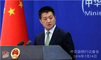 وزارت خارجه چین قرارداد بازطراحی رآکتور اراک را امضا میکند