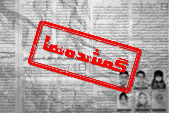 بی خبری ٥ساله از کودکی در تهران