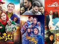 پرفروشترین فیلمهای هفته دوم اردیبهشت کداماند؟