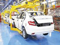تغییر رویکرد حمایتی دولت از خودروسازان