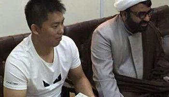 مسلمان شدن یک جوان چینی در قشم +عکس