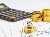 10 درصد؛ حداقل نرخ مالیات مشاغل