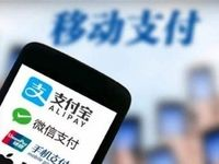 چین رکورد دار خرید اینترنتی در جهان
