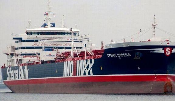 دلایل توقیف نفتکش انگلیس توسط ایران