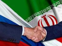 انتشار پیشنویس وام 2.2 میلیارد دلاری روسیه به ایران