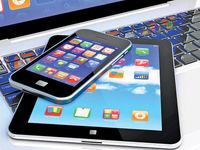 کالاهای انبار شده فناوری اطلاعات در گمرک ترخیص شود