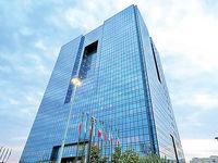 تعیین پرداخت ارز به اشخاص و شرکتها وظیفه بانک مرکزی نیست