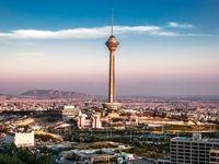 اقتصاد کدام شهر ایران بهتر است؟