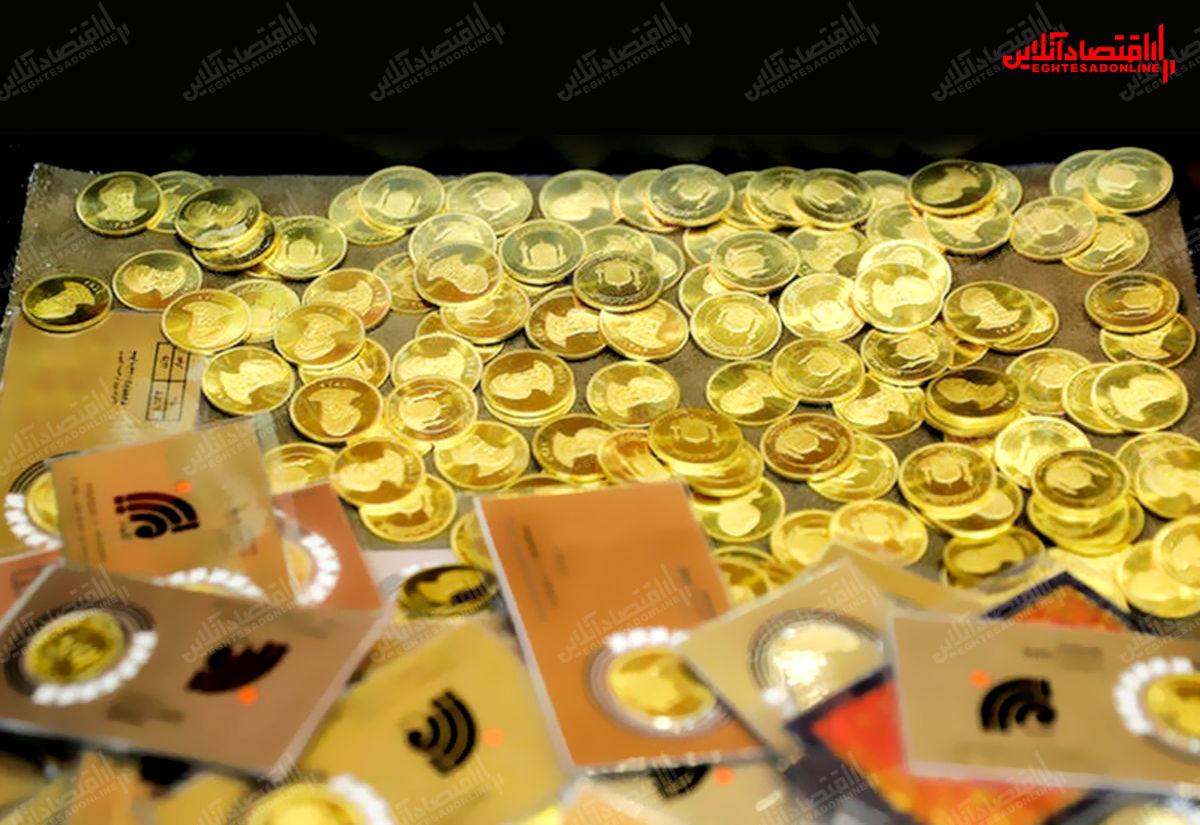 کاهش قیمت دلار، طلا را ارزان کرد/ افت ۳۰۰هزار تومانی سکه در یک روز