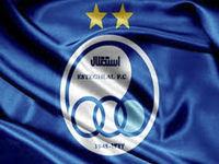 واکنش باشگاه استقلال به شایعات نقل و انتقالاتی