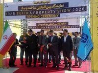 افتتاح نمایشگاه بین المللی ساخت و ساز تهران