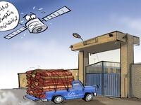 پهپاد نتانیاهو در قالیشویی تورقوزآباد (کاریکاتور)