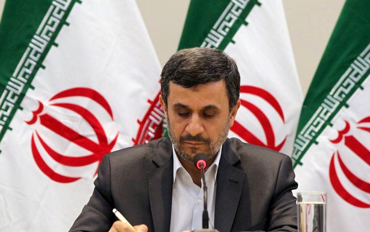 حاشیههای دولت احمدی نژاد  با قوه قضاییه