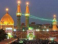 ویزای ایران برای عراقیها از امروز رایگان صادر میشود