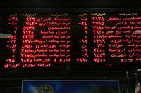 بازگشت شاخص بورس به کانال 95 هزار واحد/ افزایش 50 درصدی معاملات خرد سهام