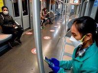 فاصله گذاری اجتماعی در متروی میلان +عکس
