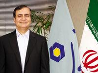 پیام تبریک مدیرعامل بانک سینا به مناسبت نوروز 98