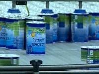 واردات شیر خشک آزاد شد