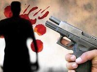 پشیمانی قاتل از شلیک خونین به همسایه