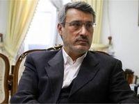 حمید بعیدی نژاد، سفیر ایران در بریتانیا شد