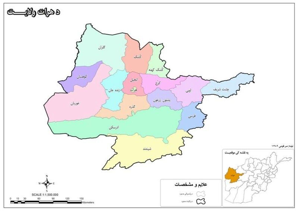 خبرهای تائید نشده از سقوط مقر استانداری و فرماندهی پلیس هرات