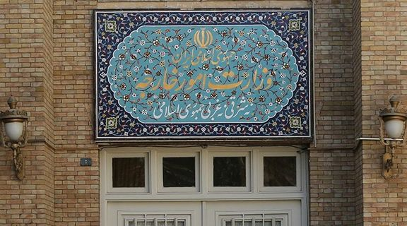 وزارت خارجه ایران به عراق تبریک گفت