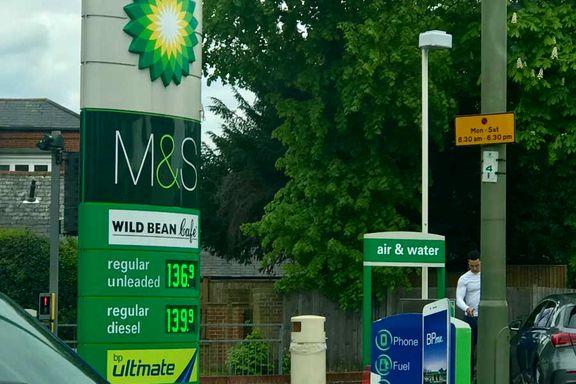 بهای سوخت در انگلیس با لغو معافیت نفتی ایران، رکورد میزند