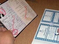بیش از ۷۶هزار ایرانی نامخانوادگی خود را عوض کردند