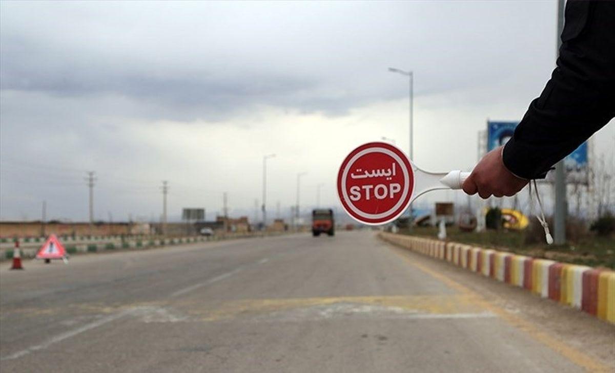 محدودیتهای ترافیکی در محورهای مواصلاتی مازندران