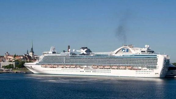 لوکسترین کشتیهای تفریحی جهان