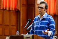 چهاردهمین جلسه رسیدگی به اتهامات محمد امامی