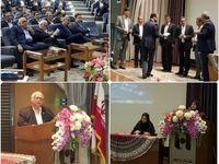 طرح «فرزانگان سپهر» بانک صادرات ایران رونمایی شد