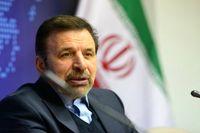 کمیسیون مشترک اقتصادی ایران و ترکیه تشکیل میشود
