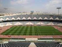 جام جهانی در آزادی پخش میشود