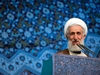 حجتالاسلام صدیقی: FATF خودتحریمی است