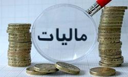 چالشهای مالیاتی فعالان بازار سرمایه