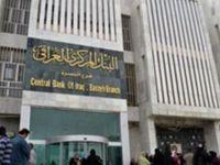 زمینه بازگشت منابع ارزی ایران از عراق فراهم میشود؟