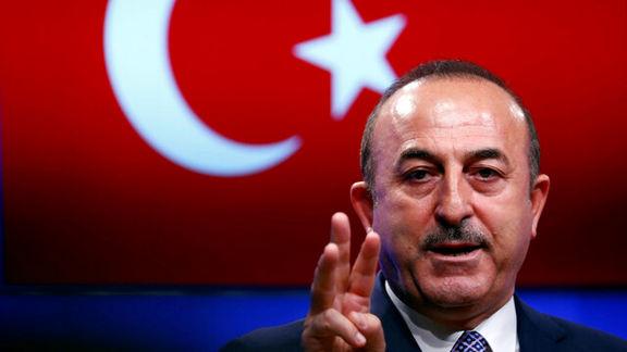 وزیر خارجه ترکیه: عملیات در شمال سوریه، حق ما است