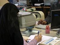 از جیب هر ایرانی چقدر بابت موسسات اعتباری رفت؟