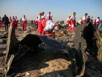درخواست ایران ازفرانسه برای بازخوانی جعبه سیاه هواپیمای اوکراینی