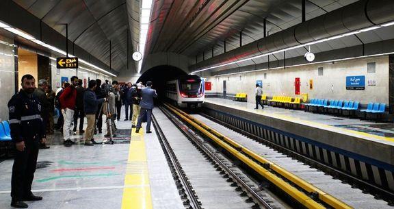 ساعت کار خط 5متروی تهران و حومه تغییر کرد