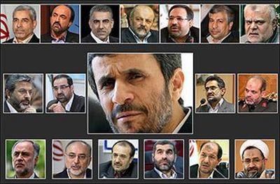 احمدینژاد وزرای خود را فراخواند!