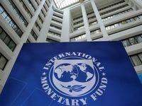 IMF ؛ «دیو» یا «فرشته»